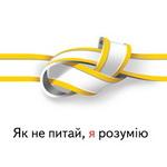 Яндекс представил свой новый сервис Яндекс.Перевод