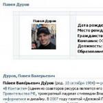 ВКонтакте появилась своя Wikipedia