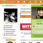Одноклассники хотят обогнать ВКонтакте
