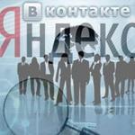 Ситуация в рунете за текущий год: лидеры и цифры
