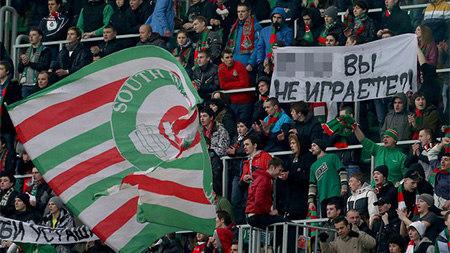 Руководство «Локомотива» возмущено поведением болельщиков