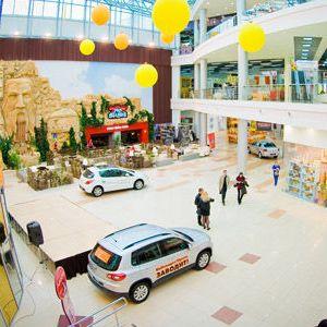 Покупки в торговом интернет-центре: преимущества