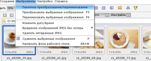 optimizatsiya-kartinok-2