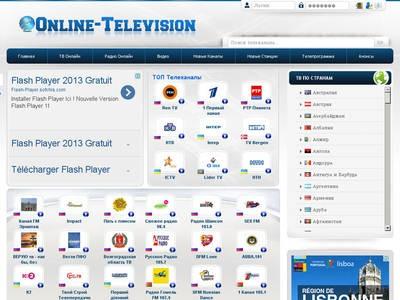 kak-posmotret-televizor-cherez-internet-1
