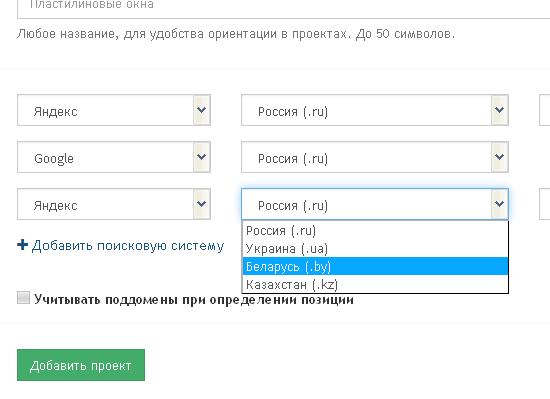 opredelenie-pozitsiy-sayta-v-yandekse-4