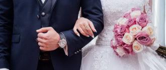 можно ли жениться в високосный год 2020