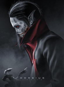 Морбиус, живой вампир (2020)
