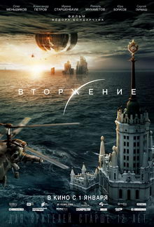 фильмы которые выйдут в январе 2020