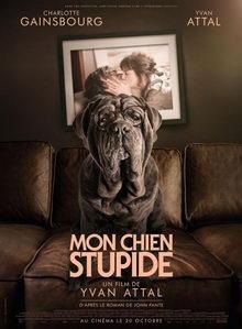 Моя собака – идиот (2020)