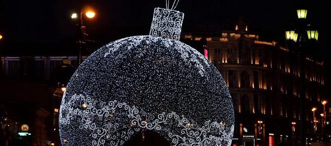где встретить новый год 2020 в москве недорого