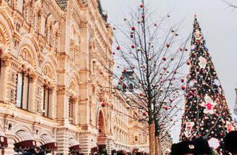 новый год в москве 2020 на красной площади