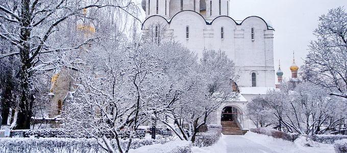 какая будет зима 2019 2020 года в москве