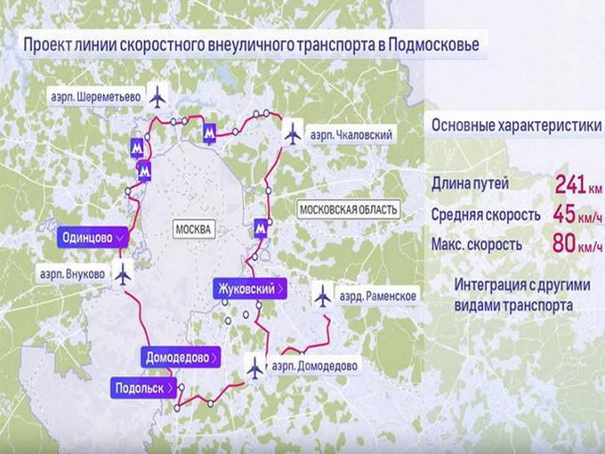 схема строящегося метро москвы до 2020