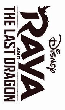 постер к мультфильму Рая и последний дракон (2020)